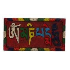 Tabla de madera Om Mani Padem Hum 27 x 14,5 cm