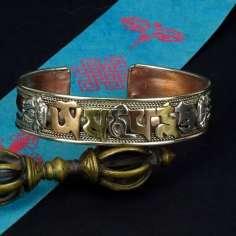 Pulsera tibetana Om Mni Padme Hum en tres metales