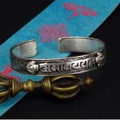 Pulseras Tibetanas Om Mani Padme Hum